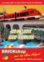 2017-05-20 250px